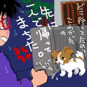 Cocolog_oekaki_2010_01_30_15_39