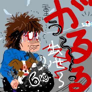 Cocolog_oekaki_2010_01_30_16_18