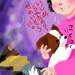 Cocolog_oekaki_2010_09_15_01_47