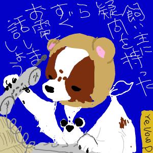 Cocolog_oekaki_2010_09_22_23_02